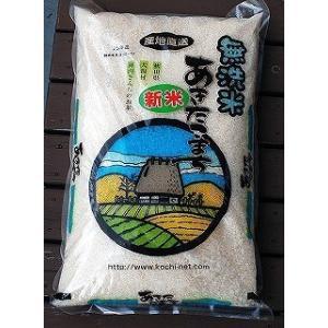 【29年産新米】秋田県農家産直あきたこまち 無洗米 5kg ...