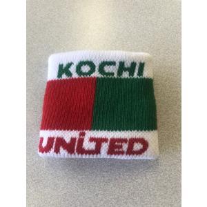 リストバンド 高知ユナイテッドSCオフィシャルグッズ kochi-usc
