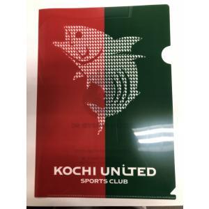 2018クリアファイル 高知ユナイテッドSCオフィシャルグッズ kochi-usc