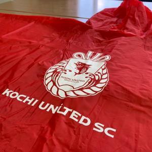 ユナイテッドポンチョ 高知ユナイテッドSCオフィシャルグッズ kochi-usc