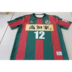 2019レプリカユニフォーム 高知ユナイテッドSCオフィシャルグッズ kochi-usc