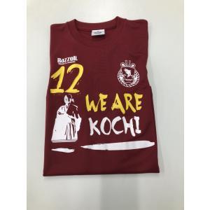 Tシャツ 2018モデル 高知ユナイテッドSCオフィシャルグッズ kochi-usc