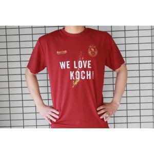 Tシャツ 2019モデル 高知ユナイテッドSCオフィシャルグッズ kochi-usc