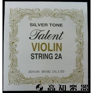 タレント ヴァイオリン弦 4/4 2弦 A|kochigakki