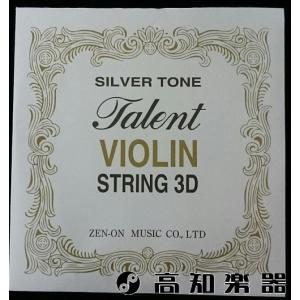 タレント ヴァイオリン弦 4/4 3弦 D|kochigakki