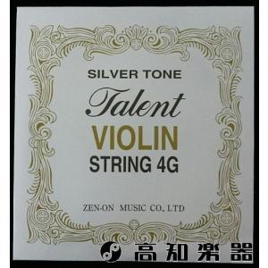 タレント ヴァイオリン弦 4/4 4弦 G|kochigakki