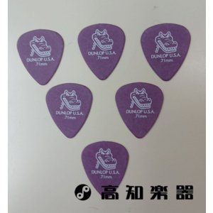 Jim Dunlop ギター ピック 0.71   6枚セット|kochigakki