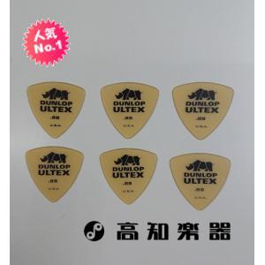 Jim Dunlop ギター ピック Ultex Triangle 426  6枚セット|kochigakki