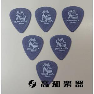Jim Dunlop ギター ピック 0.96   6枚セット|kochigakki