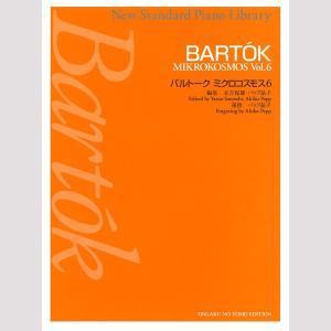 第6巻は、「ブルガリア・リズムのダンス」など、コンサートでよく演奏される曲が収録されている。構造、旋...