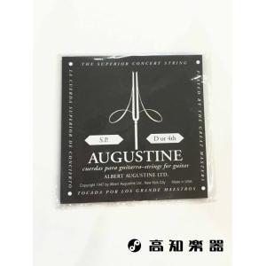 オーガスチン) 黒 ローテンション クラシックギター弦 バラ4D 1本入り|kochigakki
