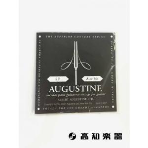 オーガスチン)  黒 ローテンション クラシックギター弦 バラ5A 1本入り|kochigakki