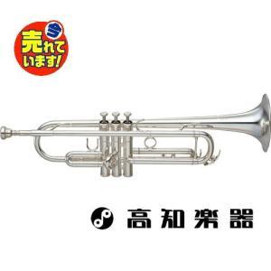 ヤマハ カスタム B♭ トランペット YTR-850GS 銀メッキ仕上げ 限定4台のみ kochigakki