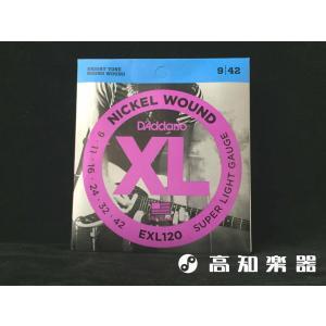 ダダリオ) エレキギター弦 .009-.042 EXL120 (国内正規品)|kochigakki