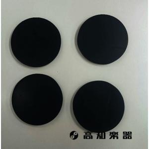 フトーゴムD.専用(UP型)高さ調整ゴムパッド(5)|kochigakki