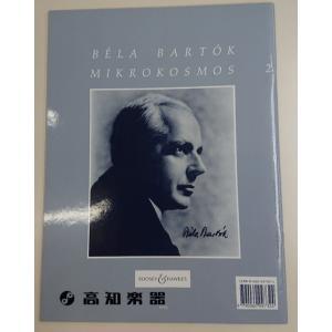 バルトーク, Bela ピアノ輸入楽譜 ワケあり特価品 在庫処分!! 商品は1点限りです。 未使用品...