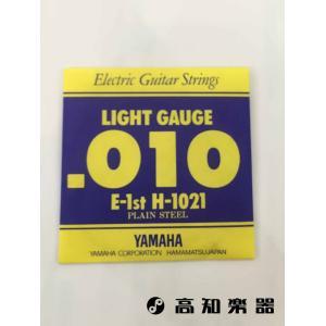 ヤマハ) エレキギター用弦 ライトゲージ H-1021 バラ1E 1本入り|kochigakki