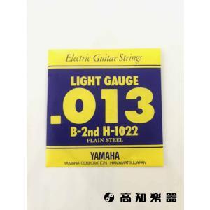 ヤマハ) エレキギター用弦 ライトゲージ H-1022 バラ2B 1本入り|kochigakki