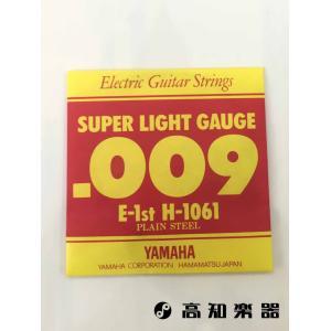 ヤマハ) エレキギター用弦 スーパーライトゲージ...の商品画像