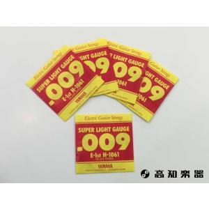ヤマハ エレキギター弦 H-1061 スーパー...の関連商品2