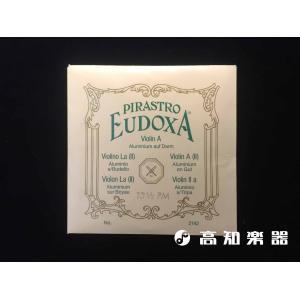 B級品 オイドクサ 4/4 バイオリン弦  A 線(13 1/2)No.2142 送料無料|kochigakki