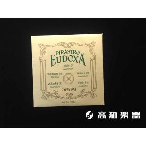 B級品 オイドクサ 4/4 バイオリン弦  D 線(16 3/4)No.2143 送料無料|kochigakki