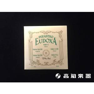 B級品 オイドクサ 4/4 バイオリン弦  G 線(15 3/4)No.2144 送料無料|kochigakki