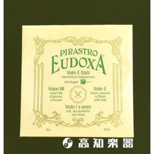 B級品 オイドクサ 4/4 バイオリン弦 E線 ボールエンド No.3141|kochigakki