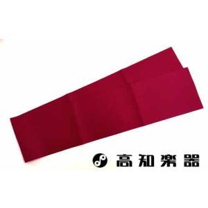 ピアノキーカバー 鍵盤カバー PK-88E|kochigakki