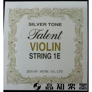 タレント ヴァイオリン弦 4/4 1弦 E|kochigakki