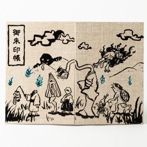 御朱印帳(百鬼夜行/蛇腹式/大判/箔押し)メール便送料無料