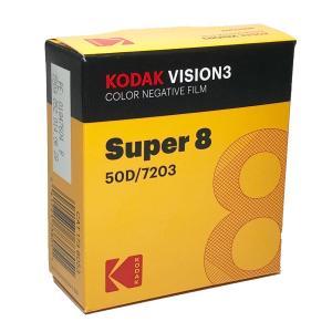 スーパー8 / コダック VISION3 50D カラーネガティブ フィルム 7203 / 50フィート カートリッジ|kodak