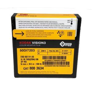 16 mm / 100ft / コダック VISION3 50D カラーネガティブ フィルム 7203 / スプール巻き 片目|kodak