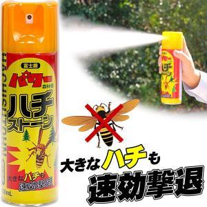 殺虫剤スプレー蜂用 ハチストーン|kodama-shop