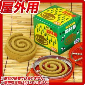 蚊取り線香ではありません 強力防虫 森林香 30巻入り|kodama-shop