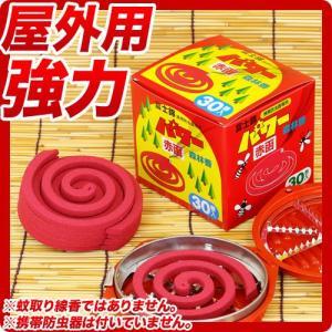 蚊取り線香ではない屋外用強力防虫香|kodama-shop