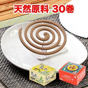 蚊取り線香|kodama-shop