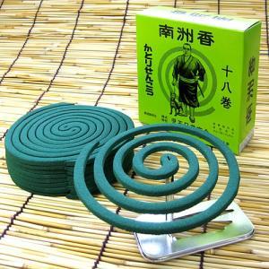 蚊取り線香 南洲香 18巻入り|kodama-shop