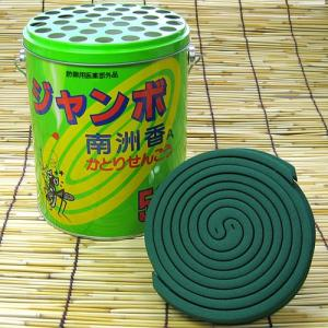 ジャンボ南州香蚊取線香50巻線香皿付き缶入り