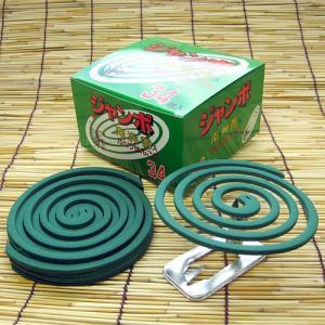 蚊取り線香 ジャンボ南洲香 34巻箱入り|kodama-shop