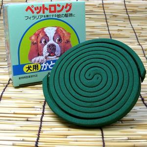 ペット用蚊取り線香 犬用 猫用 ペットロング|kodama-shop
