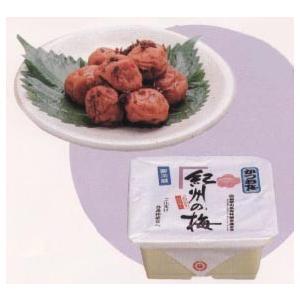 梅干し かつお梅 1.0kg|kodama-shop