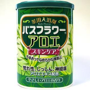 薬用入浴剤 スキンケア バスフラワーアロエの香り|kodama-shop