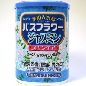 薬用入浴剤 スキンケア バスフラワージャスミンの香り|kodama-shop