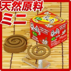 蚊取り線香 天然除虫菊 菊の香りミニ 30巻入り|kodama-shop