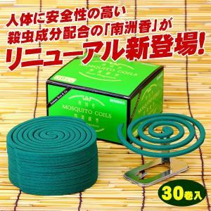 蚊取り線香 南洲香 30巻入り|kodama-shop