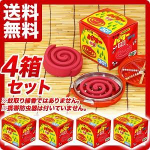送料無料 蚊取り線香ではない強力防虫 パワー森林香4箱セット|kodama-shop