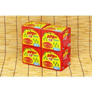 送料無料 蚊取り線香ではない強力防虫 パワー森林香4箱セット|kodama-shop|02