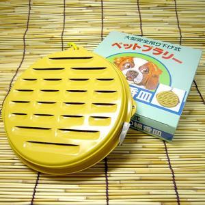 蚊取り線香皿 大型安全吊り下げ式 ペットブラリー|kodama-shop
