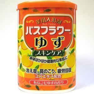 薬用入浴剤 スキンケア バスフラワーゆずの香り|kodama-shop